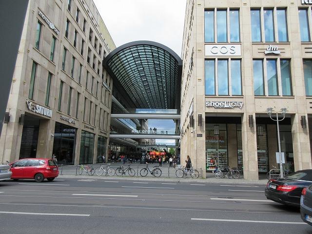 モールオブベルリンの賑わった様子