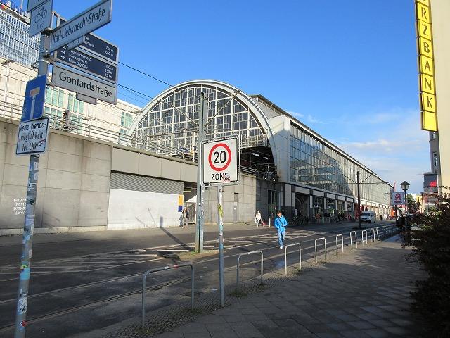 アレクサンダー広場駅