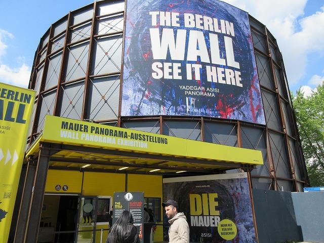 THE WALL - asisi Panorama Berlinの外観