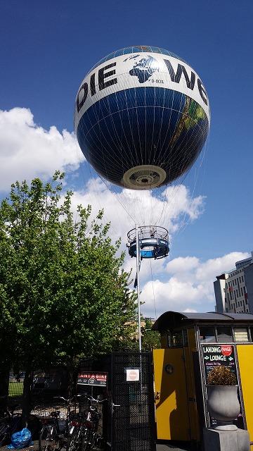 気球の外観