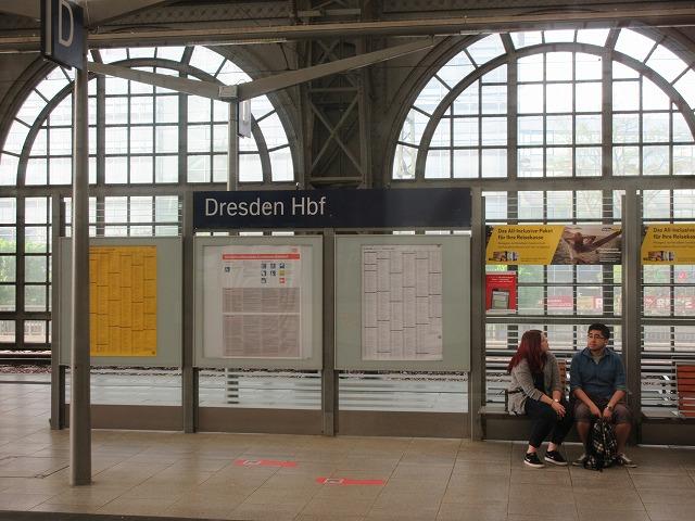 ドレスデン中央駅