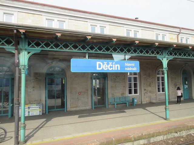 ジェシーン駅
