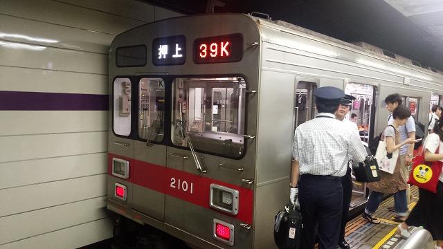 田園都市線渋谷の2000系