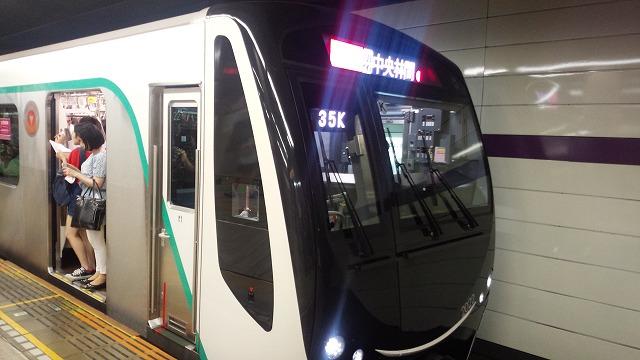 田園都市線渋谷の2020系