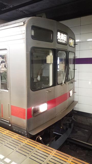田園都市線渋谷の8590系