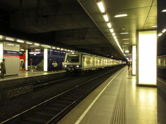 ウィーンミッテ駅とSバーン