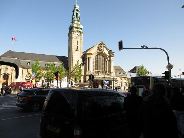 ルクセンブルク駅