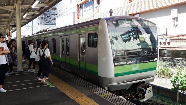 町田に停車しているE233系横浜線快速