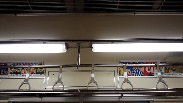 1000系の蛍光灯