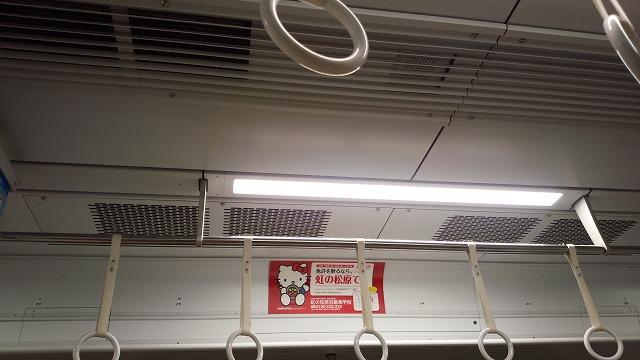 305系蛍光灯
