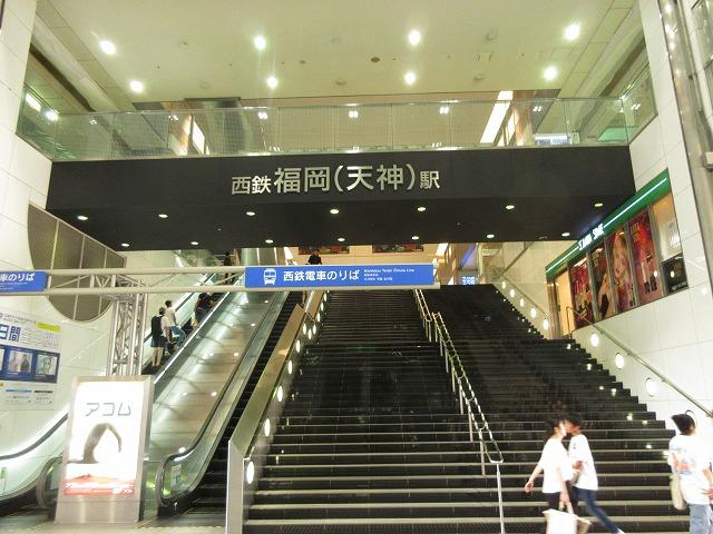 福岡(天神)の入口