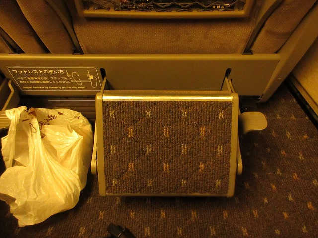 N700系のぞみグリーン車の足のせ