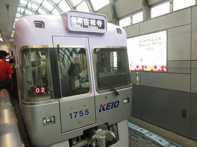 京王1000系