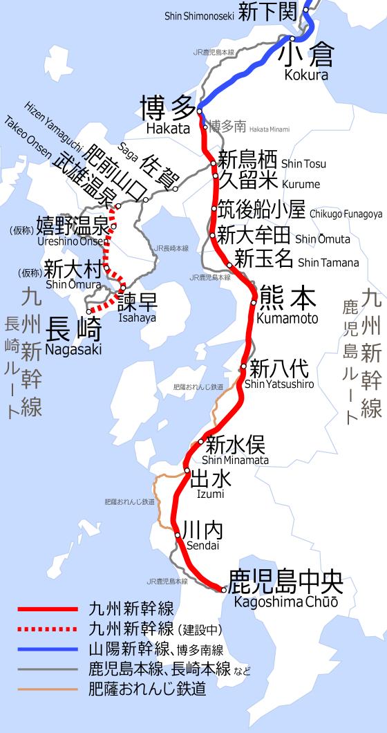 長崎新幹線のルート
