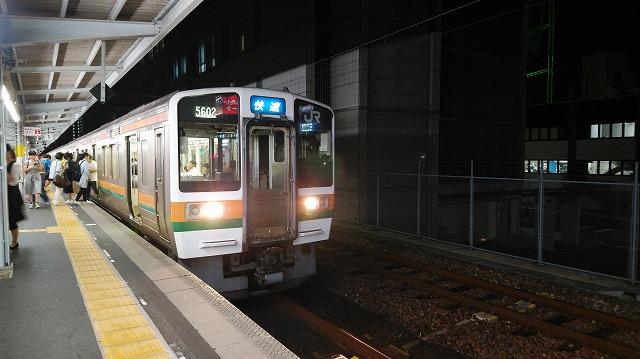 211系5000番台快速(大曽根)