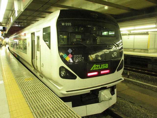 E257系あずさ(新宿)
