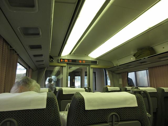 383系普通車の前面展望