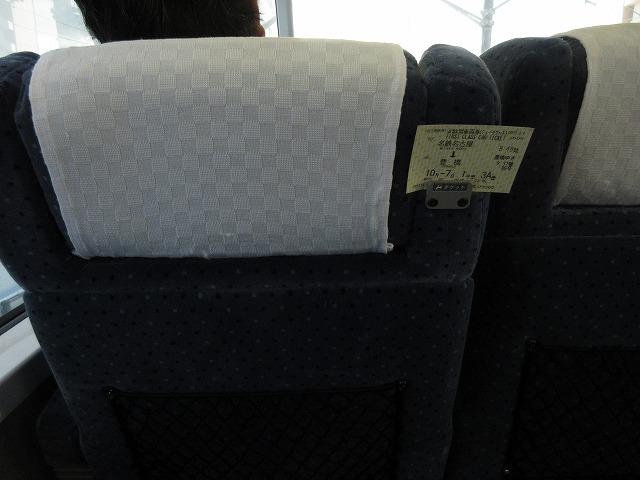 名鉄パノラマスーパーの座席