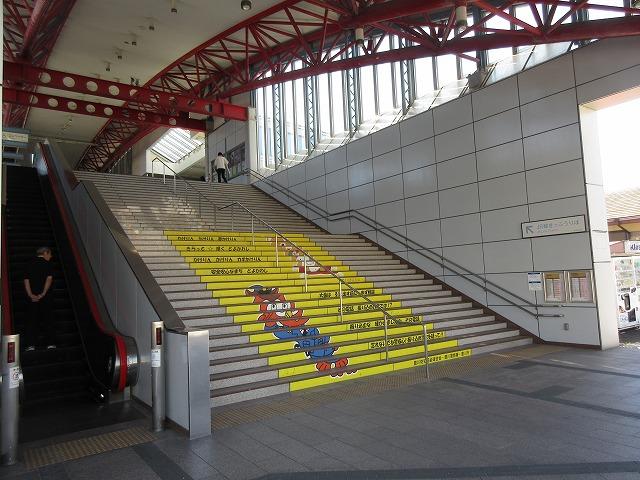 JR豊川駅