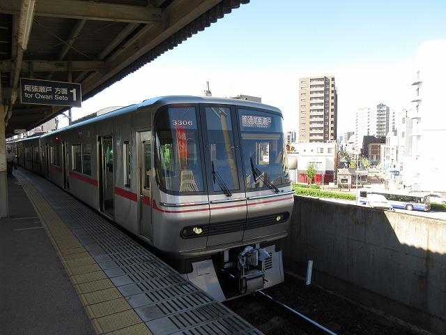 名鉄3300系:大曽根