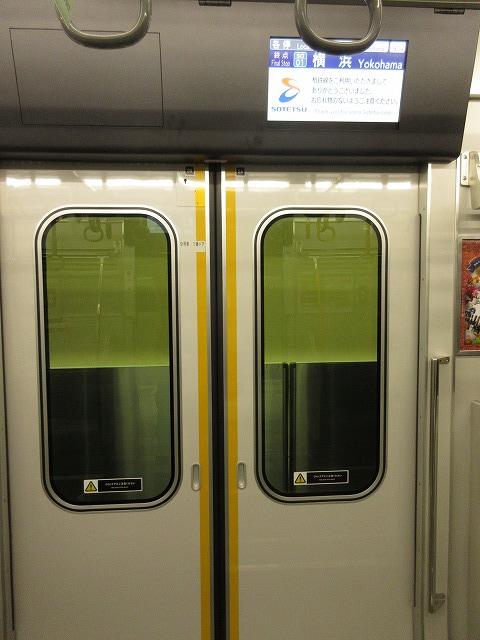 9000系リニューアル車:ドア部分