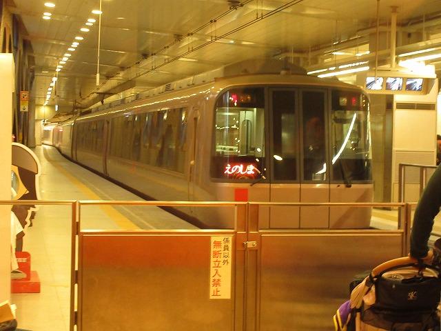 小田急30000形(新宿)