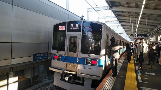 小田急2000形通勤急行