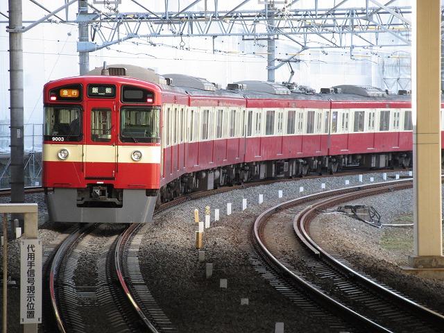 京急カラーの西武9000系