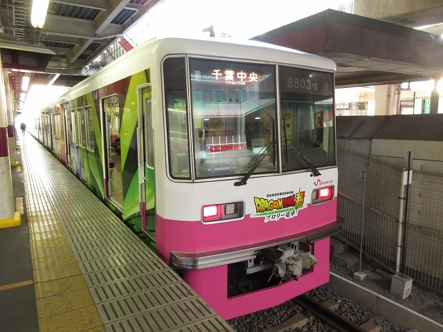 新京成8800系ラッピング
