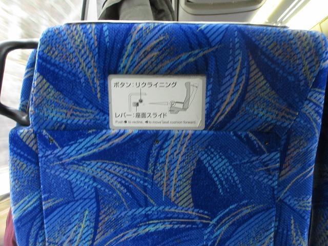 251系の座席