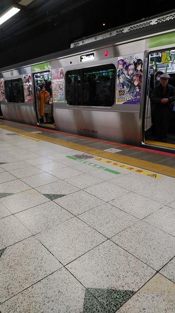 山手線E235系(渋谷)