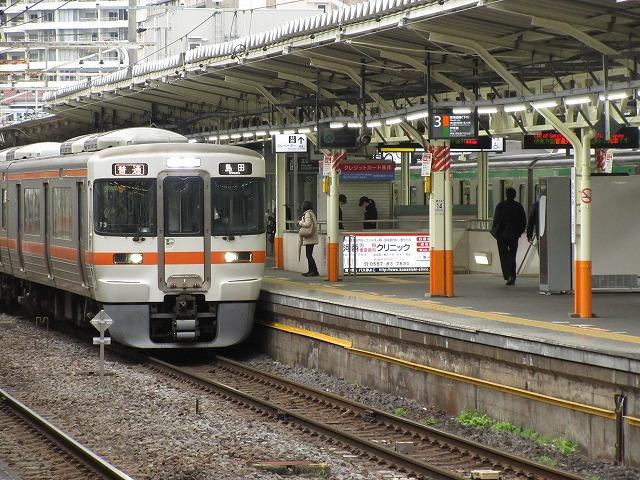 313系2000番台(熱海)