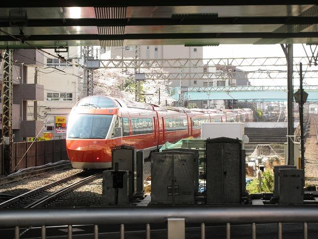 小田急70000形GSE(代々木八幡)