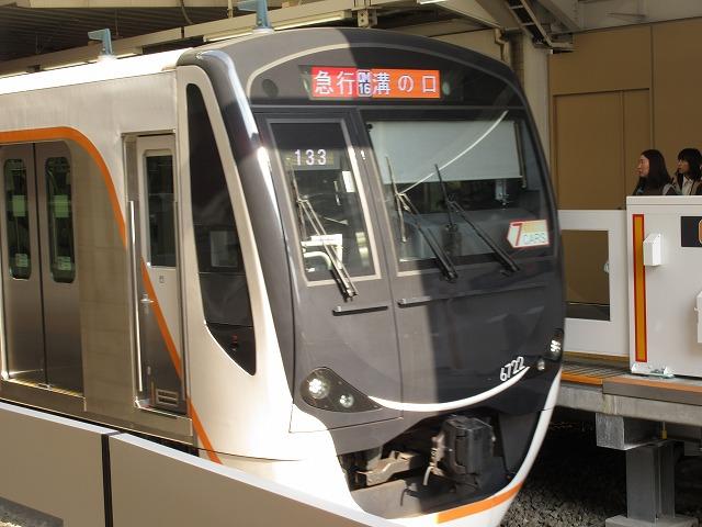 東急6020系(自由が丘)