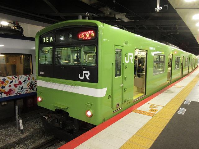 おおさか東線201系