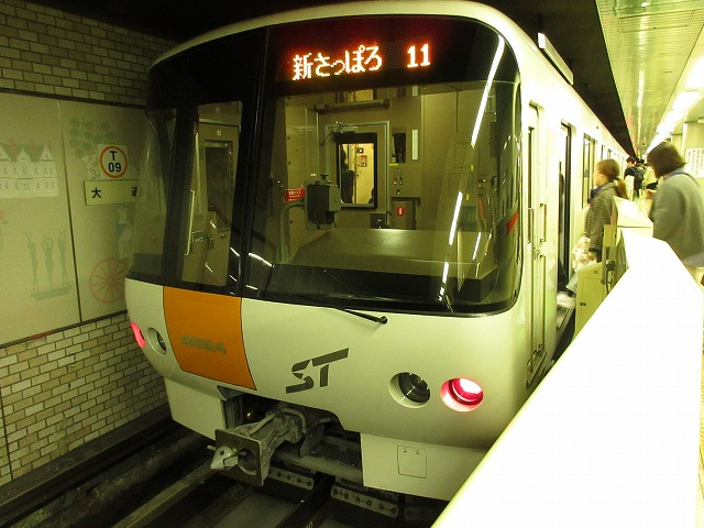 札幌市東西線の車両