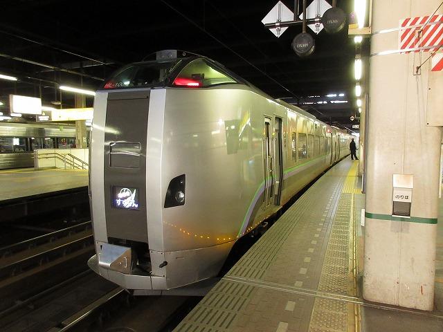 すずらんの789系(札幌)
