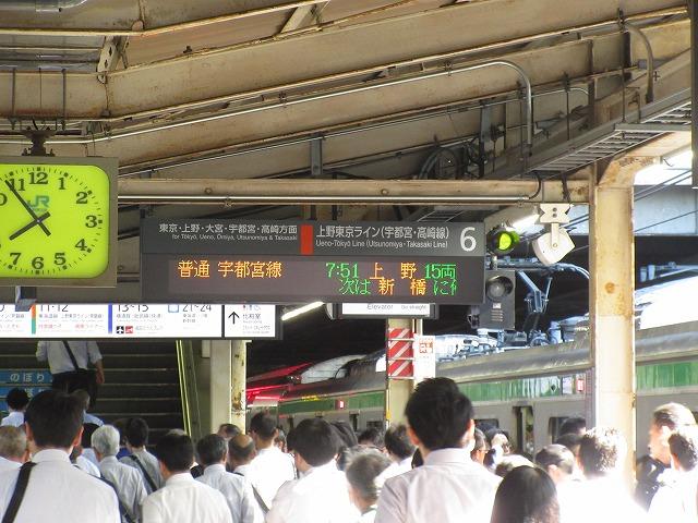 東海道線品川