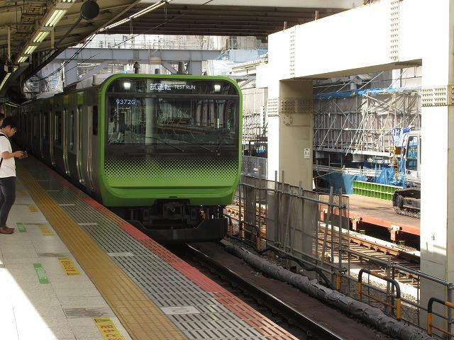 E235系試運転(渋谷)