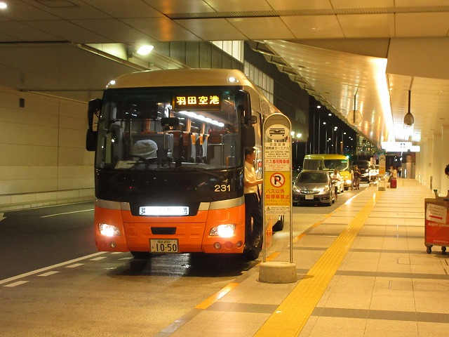 羽田 空港 宇都宮 バス