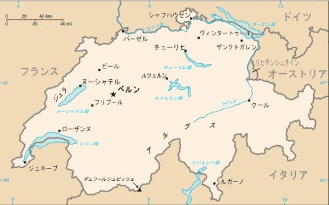 スイスの位置関係