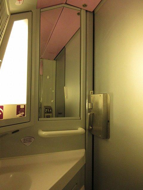 TGVの車内(トイレ)