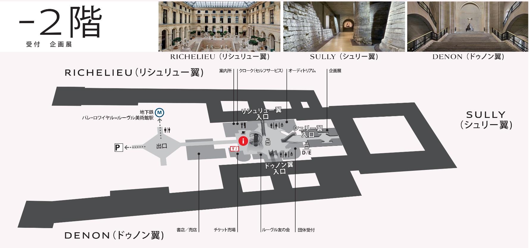 ルーブル美術館全体像