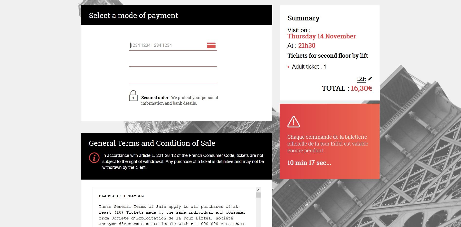 9) クレジットカード入力画面