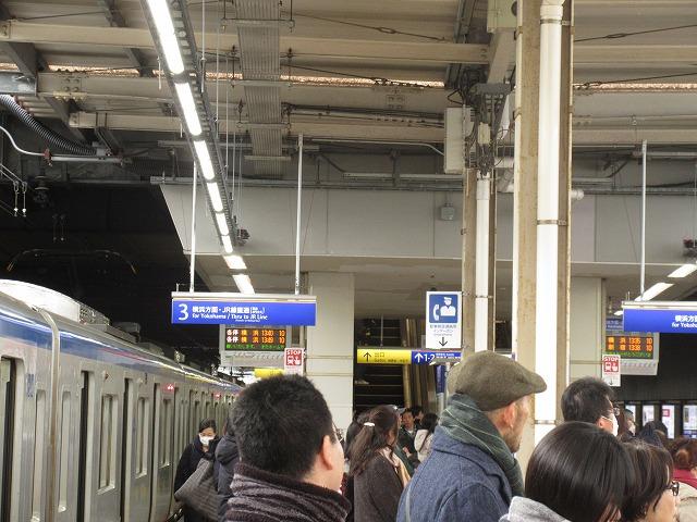 二俣川3番線