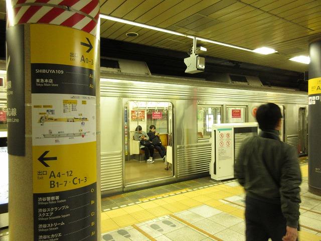 東急8500系(渋谷)
