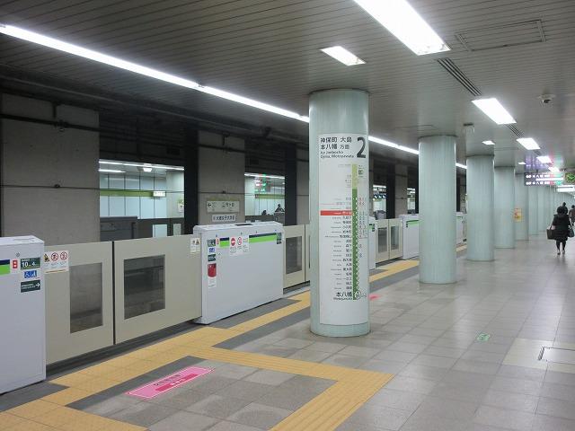 都営市ヶ谷駅
