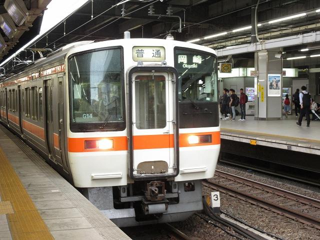 311系(名古屋)