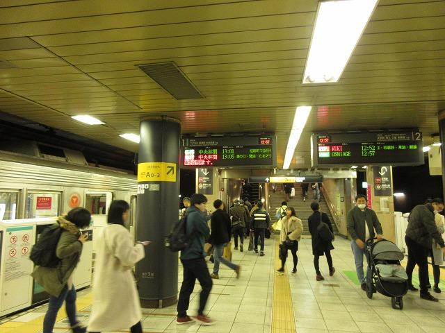 東急8500(渋谷)