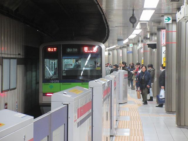 都営10-300系(新宿)